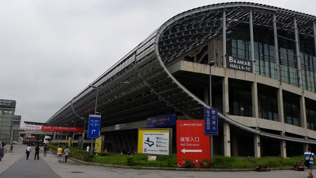 Pazhou convention centre