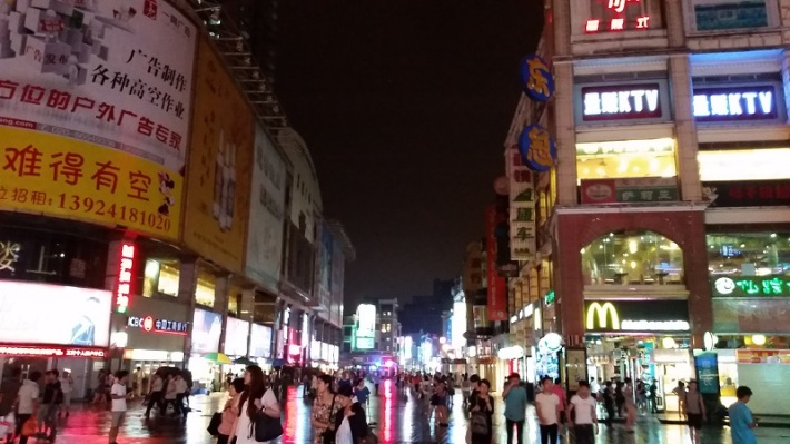 pedestrain street