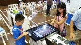 Intel: pong using hand gesture control technology